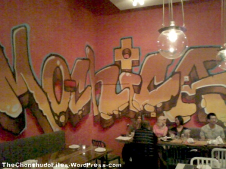 Mo-chica Mural